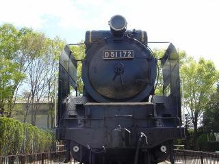そして真正面D51172という番号の機関車