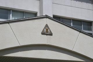 白馬高校校章