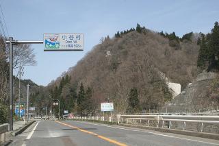 小谷村への入口、国道148号線
