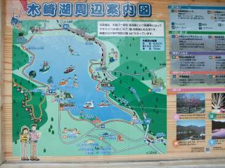 木崎湖周辺マップ