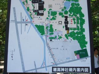 穂高神社マップ