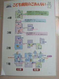 院内マップ2