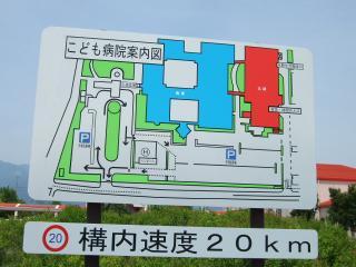 病院構内マップ