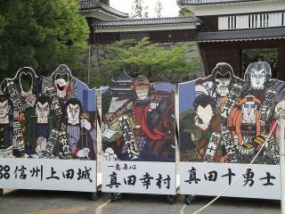上田城で写真撮影
