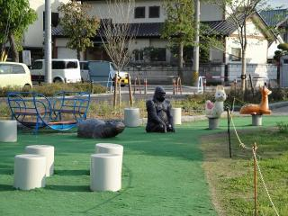 城跡公園の公園