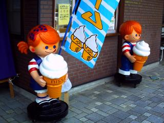 ハーブセンター ソフトクリーム売り場