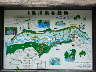 烏川渓谷緑地 マップ
