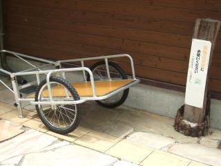 烏川渓谷緑地 荷車