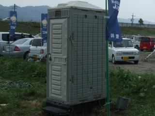 玉ねぎ祭り トイレ