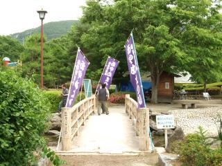 龍門渕公園 にじます橋