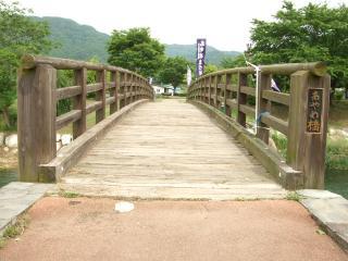 あやめ公園 あやめ橋
