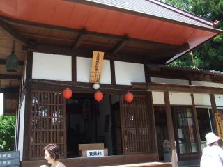 上波田阿弥陀堂