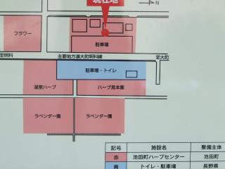 道の駅池田 マップ