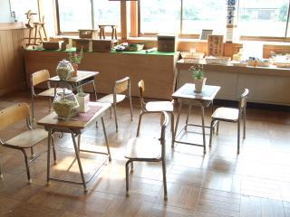 ハーブセンター 教室な雰囲気