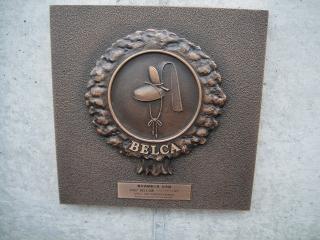 2007年BELCA賞 ベストリフォーム部門