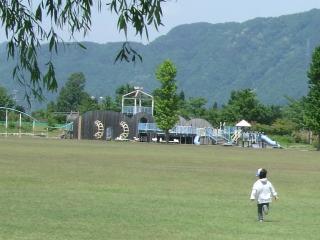 南部公園の芝生広場