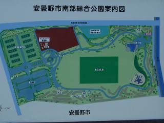 南部総合公園マップ