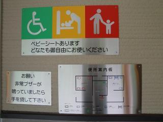 緑ヶ丘公園トイレ真ん中