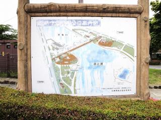 釜口水門のメイン看板