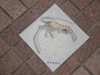 釜口水門の上、歩道にあるテナガエビの飾り