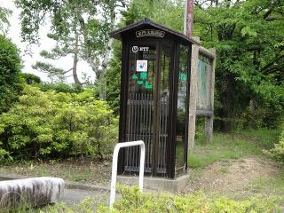 NTT公衆電話水門仕様