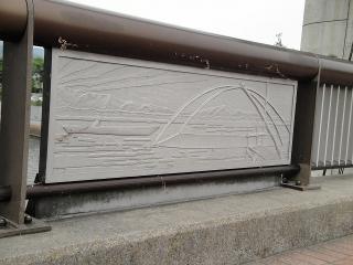欄干漁の飾り