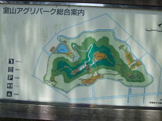 室山アグリパーク周辺の地図