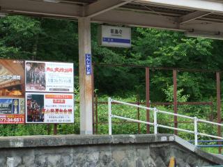 新島々駅 ホーム