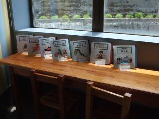 展望室 読書スペース