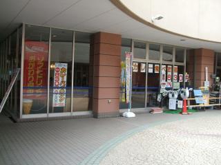 ラーラ松本 レストラン