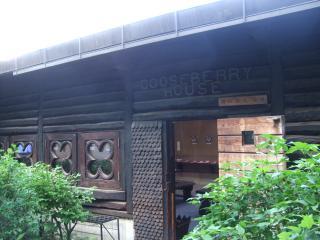 碌山美術館 クズベリーハウス