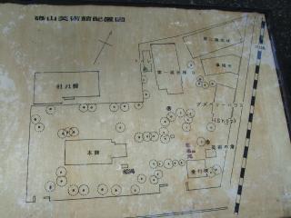 碌山美術館 マップ