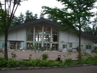 ガイドセンター