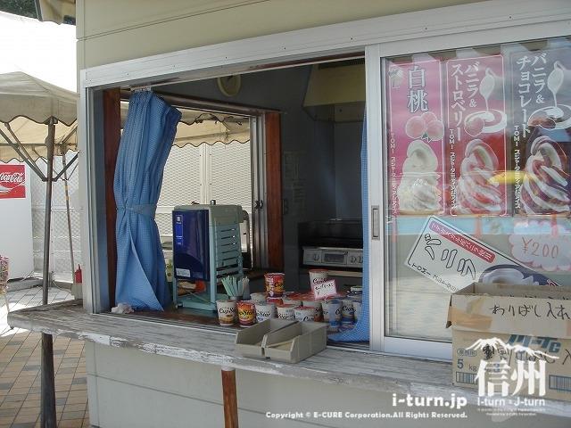 売店の会計窓口