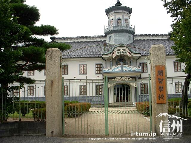 日本最古の小学校|旧開智学校|松本市
