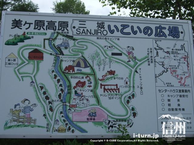 いこいの広場 地図