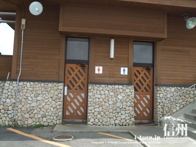 美ヶ原自然保護センター トイレ