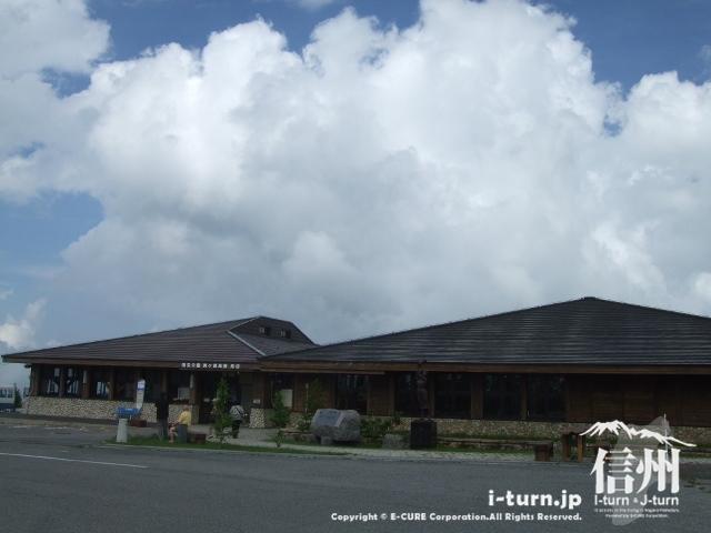 美ヶ原自然保護センター 外観