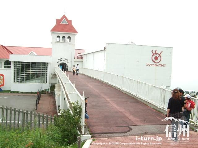 道の駅と美術館を結ぶ橋