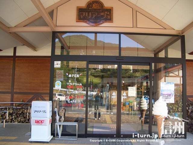 山辺ワイナリーレストランマリアージュの入口