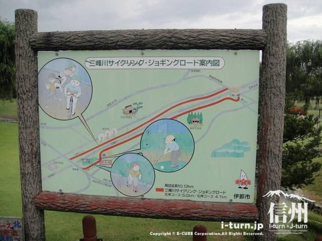 三峰川榛原河川公園 サイクリング・ジョギングロード案内図