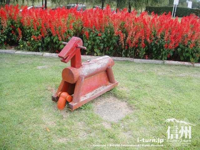 三峰川榛原河川公園 木馬