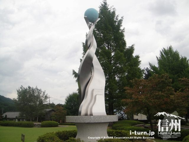 宮田村ふれあい広場 平和の塔モニュメント