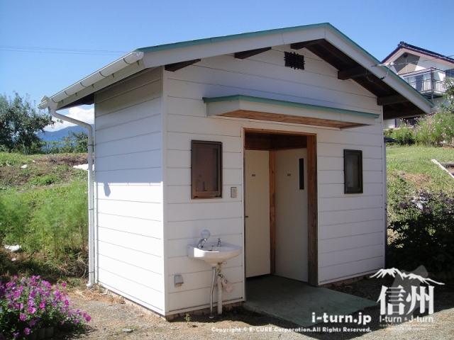 雅秋園のトイレ