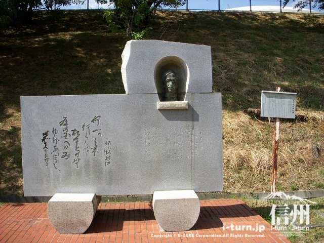木下尚江顕彰碑・何一つもたで行くこそ故さとの無爲の国へのみやげなるらし