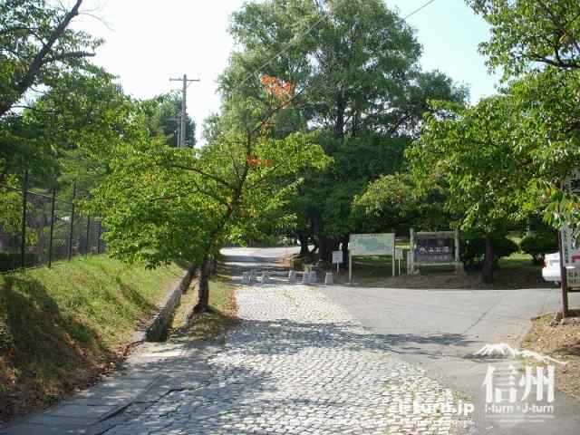 城山公園の入口
