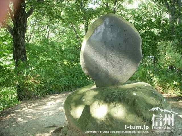 吉江孤雁誌碑