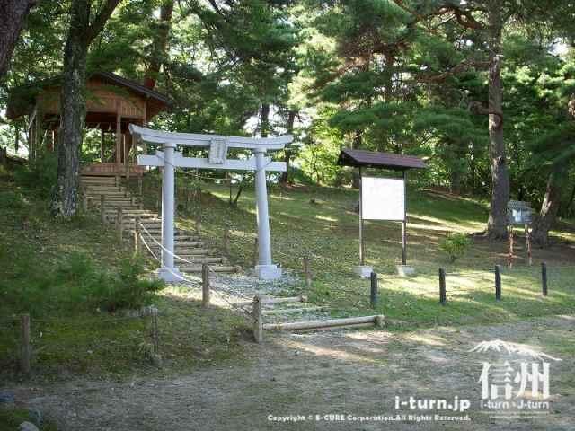 城山公園内の稲荷神社