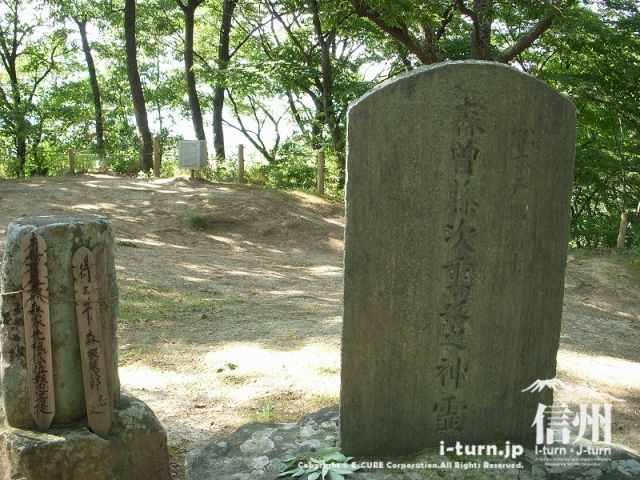 松本戸田藩士の神霊