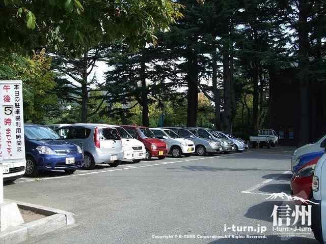 あがたの森公園の駐車場小